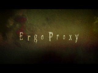 ���� ������ | Ergo Proxy  1 ����� 11 �����  [������� ������� - ����������������]